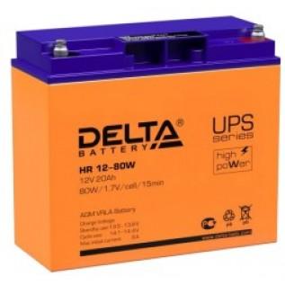 Аккумулятор Delta HR 12-80W