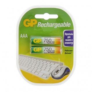 Аккумулятор GP HR03 750 mah 2шт