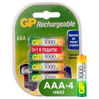 Аккумулятор GP HR03 1000 mah 4шт