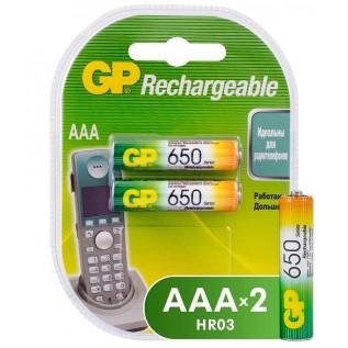 Аккумулятор GP HR03 650 mah