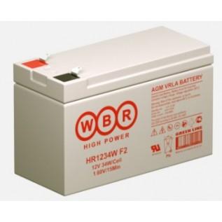Аккумулятор WBR HR 12245W